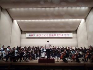 フィナーレ120名による合同演奏